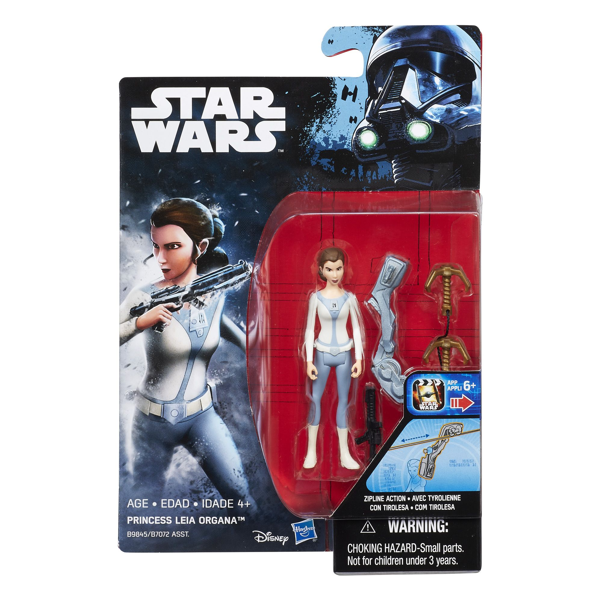 Star Wars Princess Leia Organa