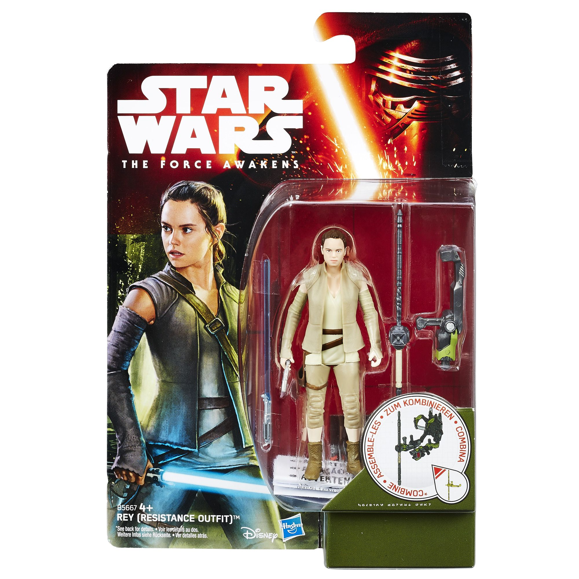 Star Wars The Force Awakens Rey (Resistance Outfit)